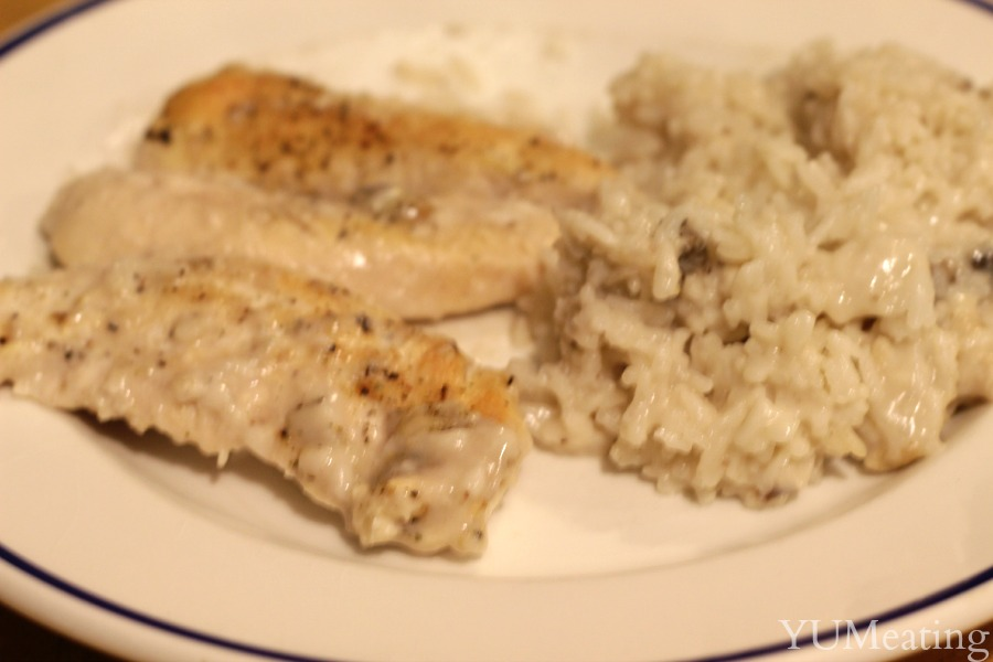 jasmine chicken and rice